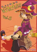witches vol.5